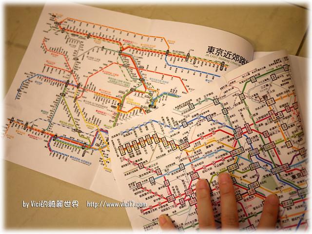 0501自製旅遊手冊021