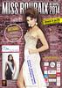 afiche-miss-roubaix-2014-refaite23