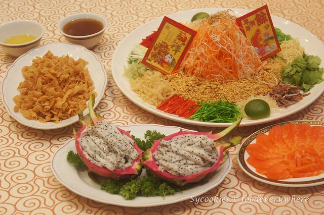 1.Ming Palace @ Corus CNY 2015 (13)