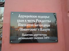 Photo of Black plaque number 39138