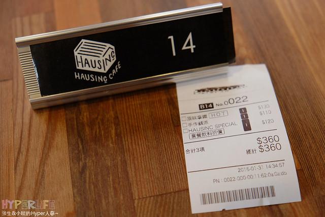 2015.02 台中Hausinc