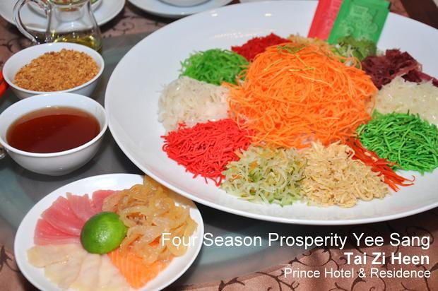Tai Zi Heen Prince Hotel 1