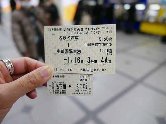 L1630700