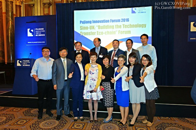 Jihua Xie 谢吉华 President 总裁 NETC national tech transfer eastern centre 国家枝术转移东部中心 & PuJiang Innovation Forum team photo from RAW _DSC7192
