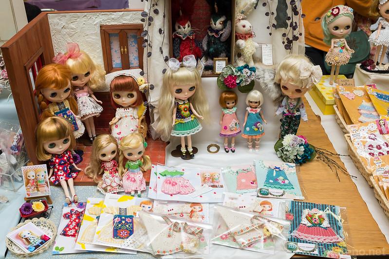 DollShow37-5633-DSC_5630