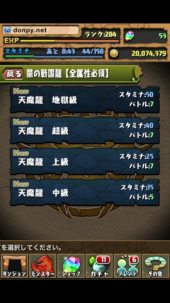 20130513001105