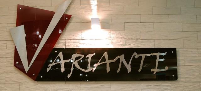 Restaurante Variante Pombal