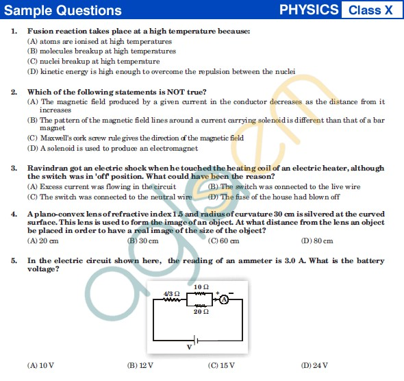 UCO 2013 Sample Papers for Class X - Physics