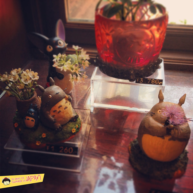 Ghibli Museum Mitaka, Japan - garden totoro characters souvenirs