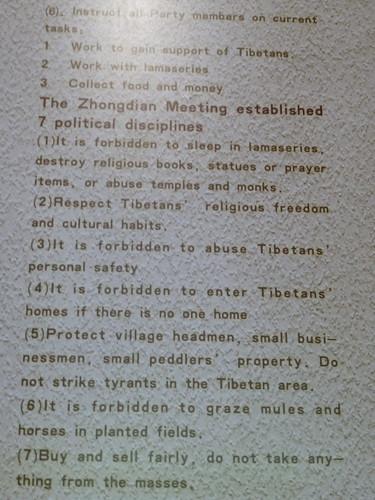 Yunnan13-Shangri La (11)