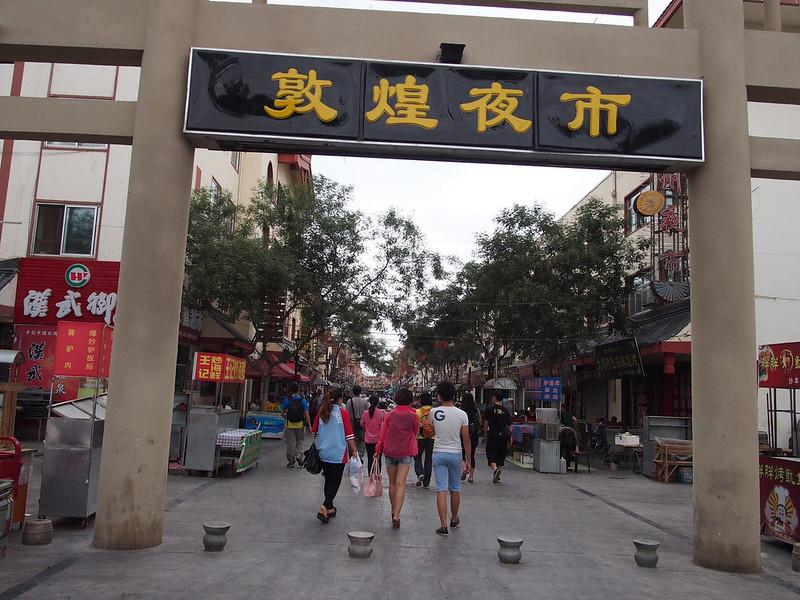 QH03  dachaidan to dunhuang P8210286
