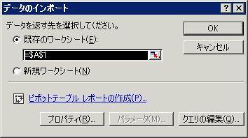 MySQL&ExcelPivot09