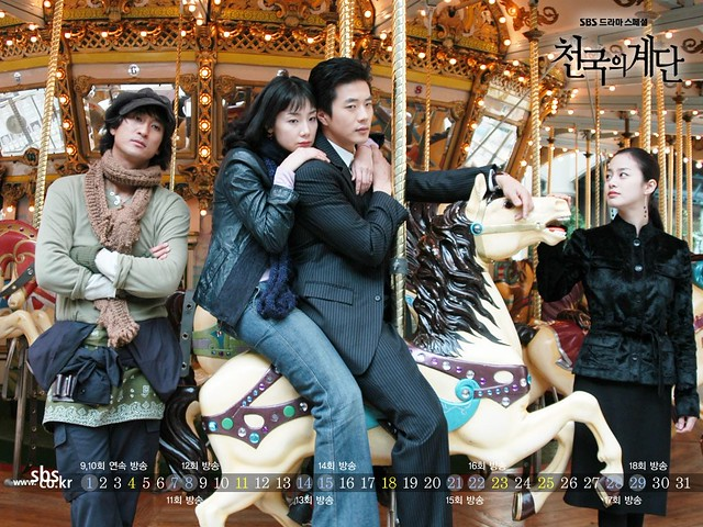 KOREAN DRAMA HIGHEST RATING (10)