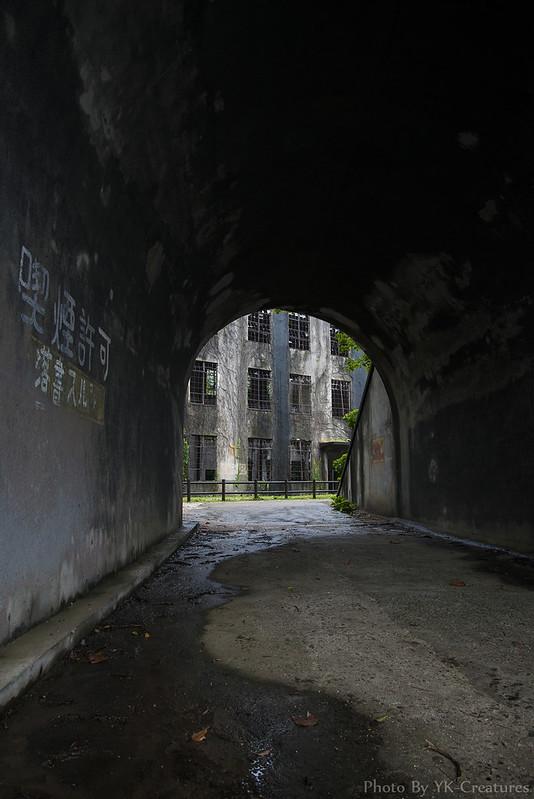 2013/08/31大久野島 発電所跡