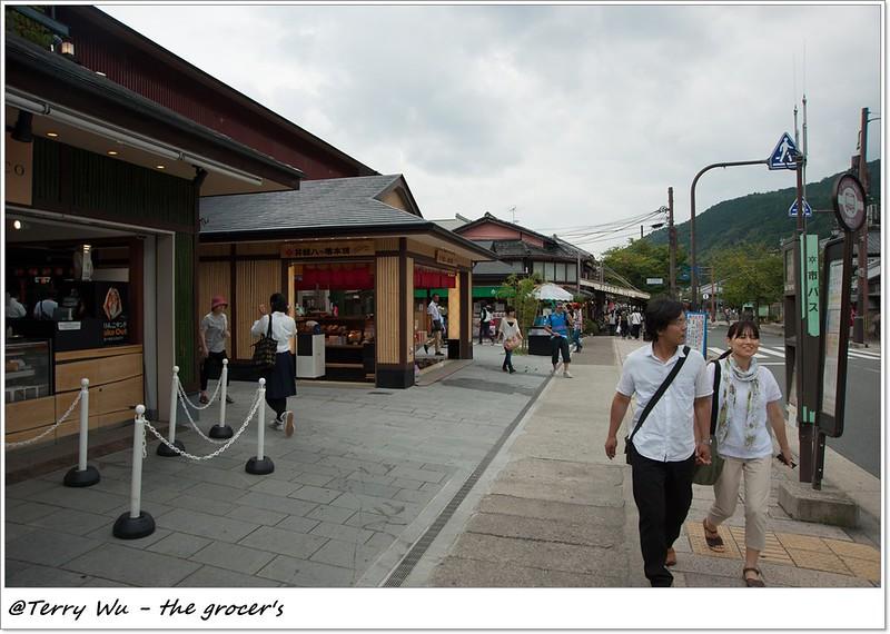 2013-09 嵐山-14