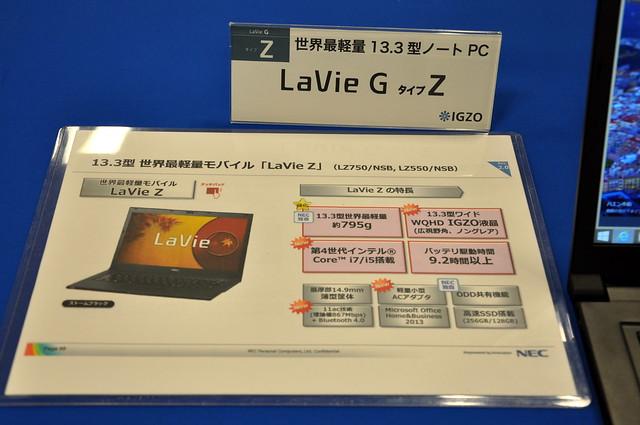 NEC LaVie Z_017