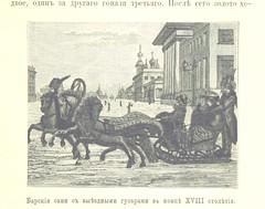 Image taken from page 237 of 'Старый Петербургъ. Разсказы изъ былой жизни столицы ... Съ 100 гравюрами, etc'