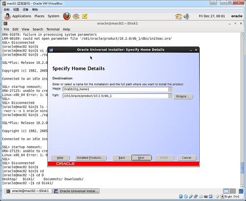install 10.2.0.5 2