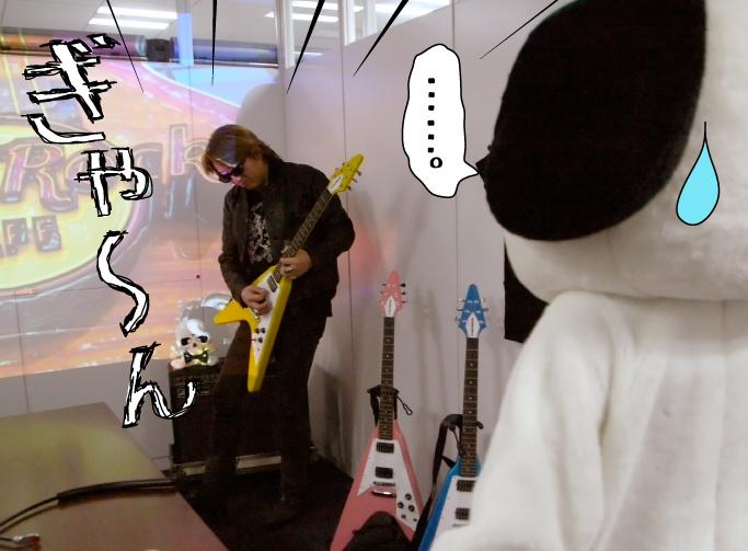 アンドレからギターもらう005