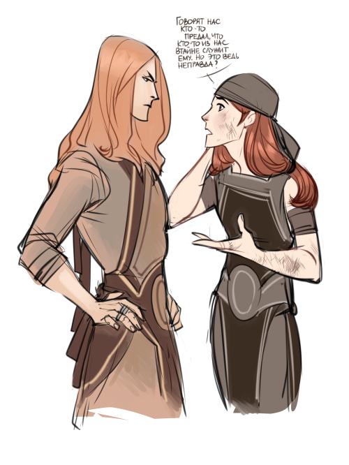 Sauron & Curumo