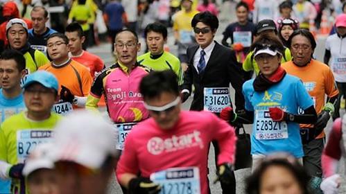 Maratón de Tokio 2014