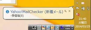 Yahoo!MailChecker
