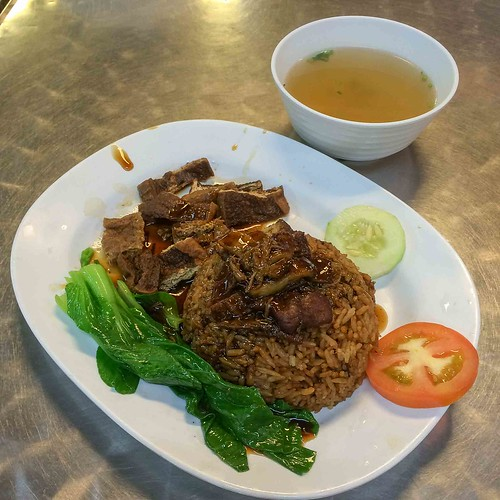 vegetarian_villas_duck_rice