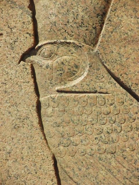 Horus, Temple of Karnak Egyptian Art