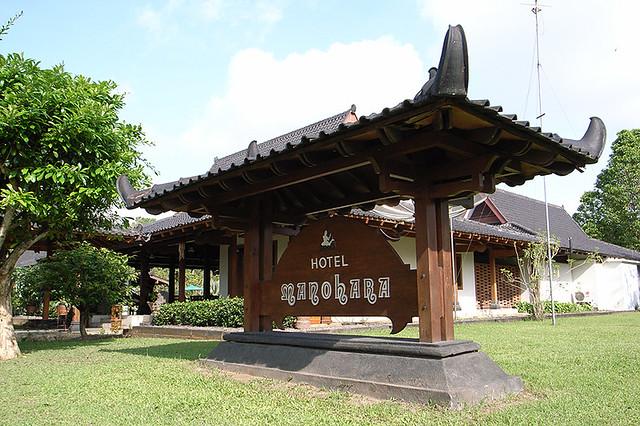 2007111703 - Hotel Manohara Borobudur