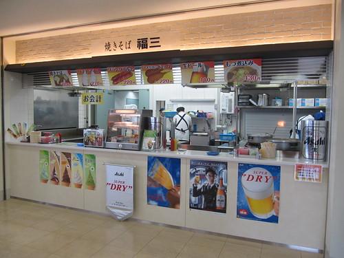 函館競馬場の福三
