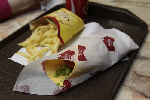 Chicken wrap and french fries from 'Кантри Чикен' (Country Chicken)