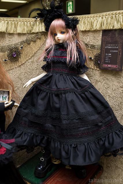 DollShow37-5220-DSC_5218