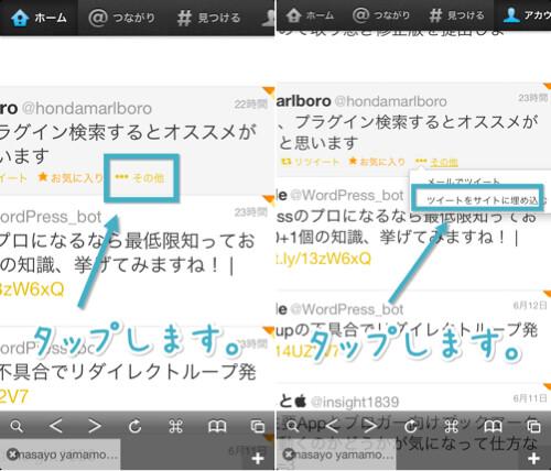 Twitter-7