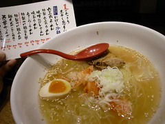 noodle(1.0), meal(1.0), ramen(1.0), food(1.0), dish(1.0), soup(1.0), cuisine(1.0),