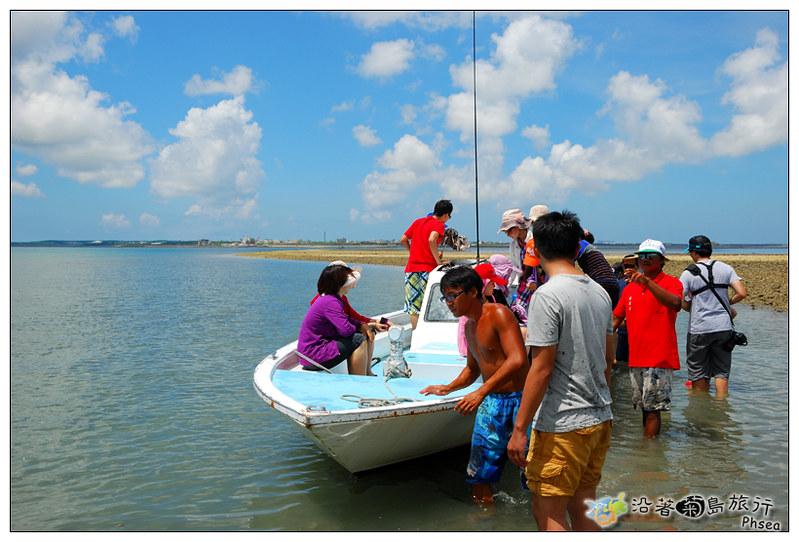 2013歐船長東海休閒漁業_68