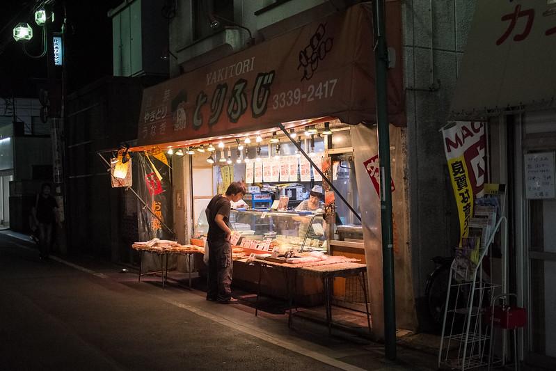 Nogata, Tokyo