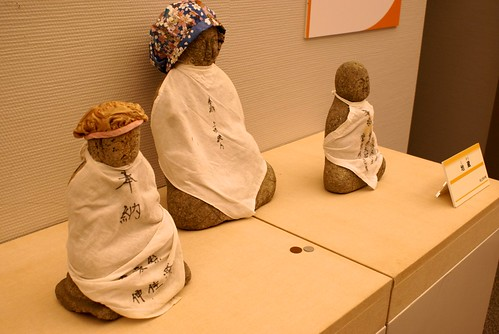 新潟県立歴史博物館