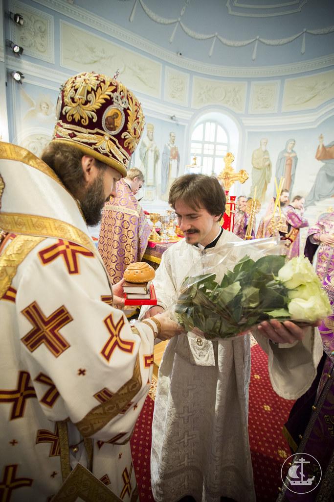 29 сентября, Божественная литургия в Неделю 14-ю по Пятидесятнице, по Воздвижении