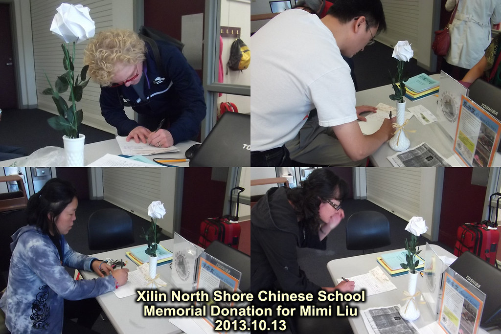 Xilin NS Chinese School Memorial donation for Mimi Liu's family.