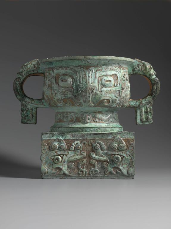 1 Eskenazi Ltd - Bo Ju gui archaic bronze front view.jpg