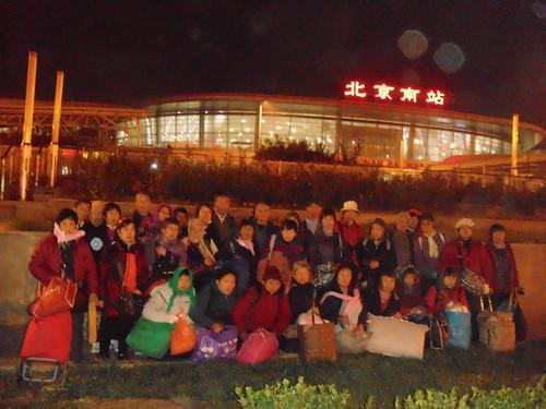 25日23点失地农民久敬庄释放后海在北京南站徨彷,不摘住宿哪里?