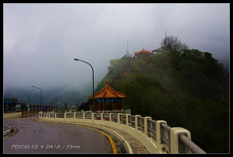 煙雨濛濛楓石門--真的瘋了
