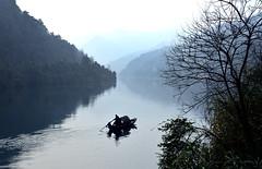 Chenzhou, Hunan 湖南 郴州 2013