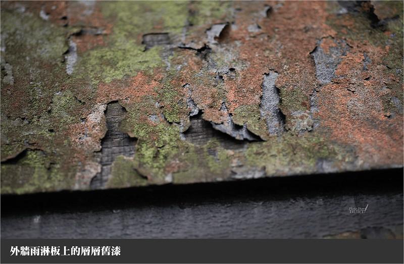 外牆雨淋板上的層層舊漆