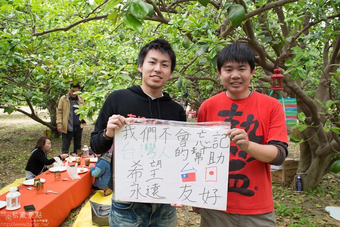 台南私藏景點--庄腳囝仔ㄟ秘密基地&5012柚意思 (11)