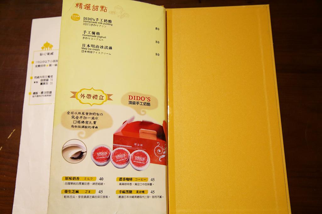 20140202台南-咖哩 (12)