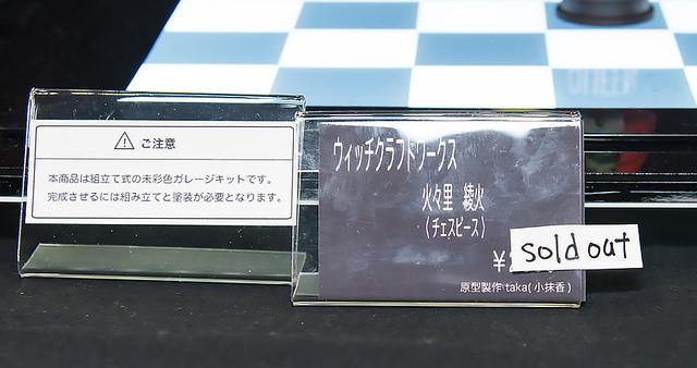 DSD_8602