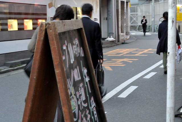 tiba_japan_144_100