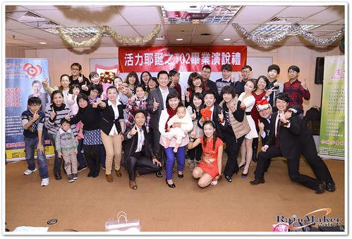 2014.12.13 T02畢業演說禮-182