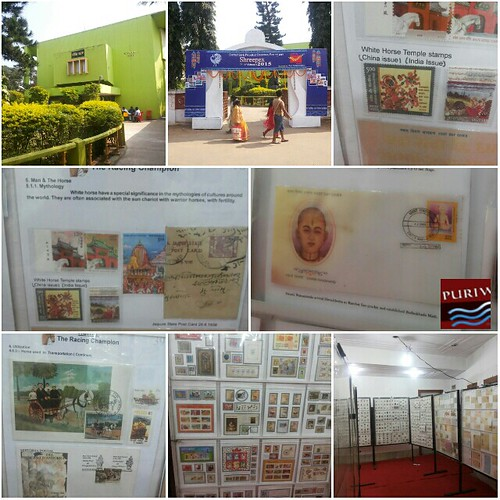 Philatelic Exhibition Shreepex 2015 7th - 8th February at Puri Poura Sadan
